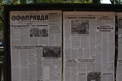 newspaper St Petersburg communism Russia